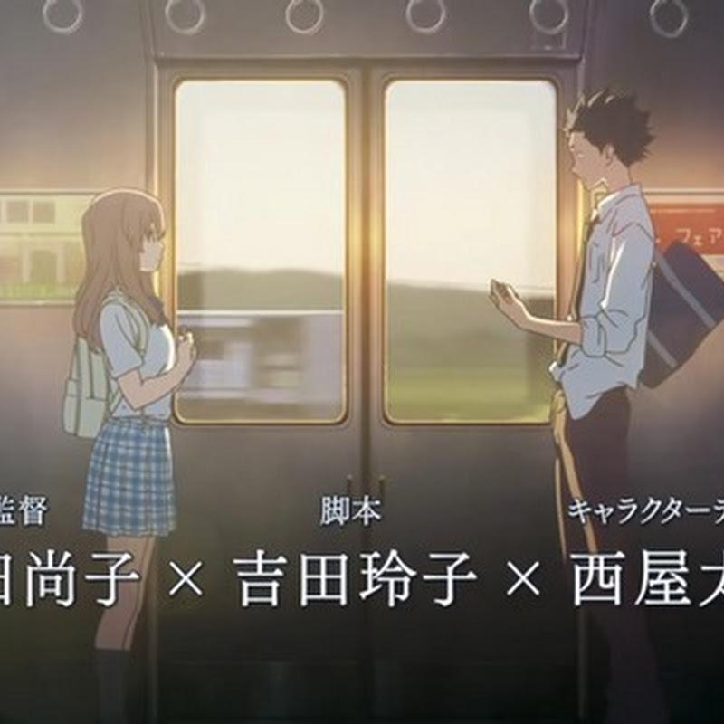 """La película de anime """"Koe no Katachi"""" se estrenará en septiembre"""