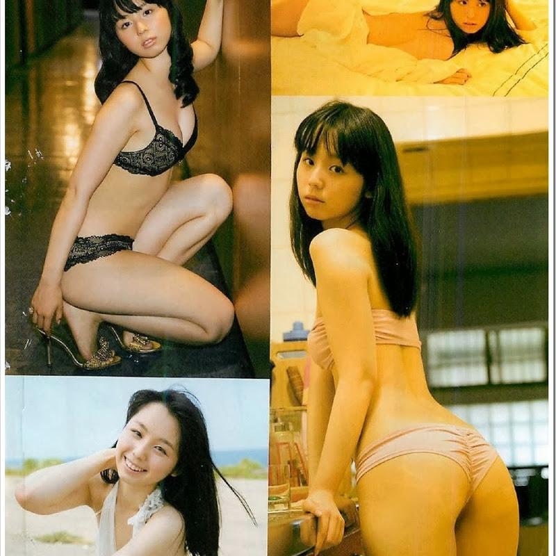 Koike Rina en la Manga Action Magazine (2013 No.19)
