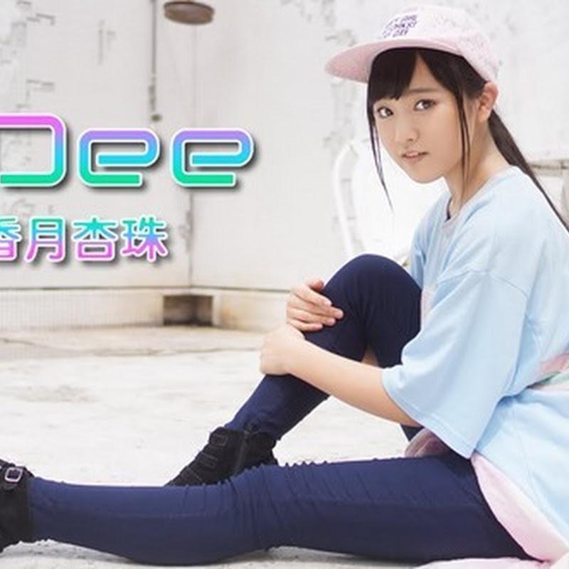 Kouzuki Anjyu – Ai Dee (dance cover)