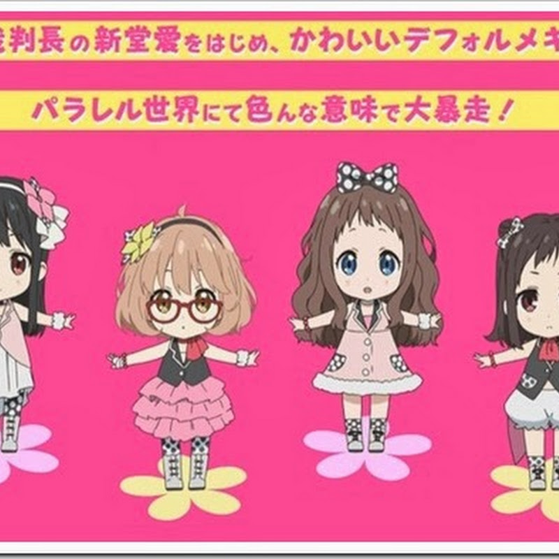 Kyoukai no Kanata Idol Saiban! – primer episodio