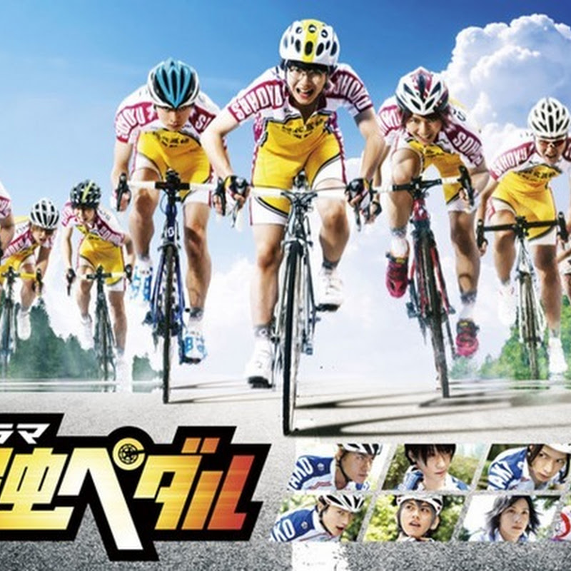 Imagen promocional para Yowamushi Pedal (live action)