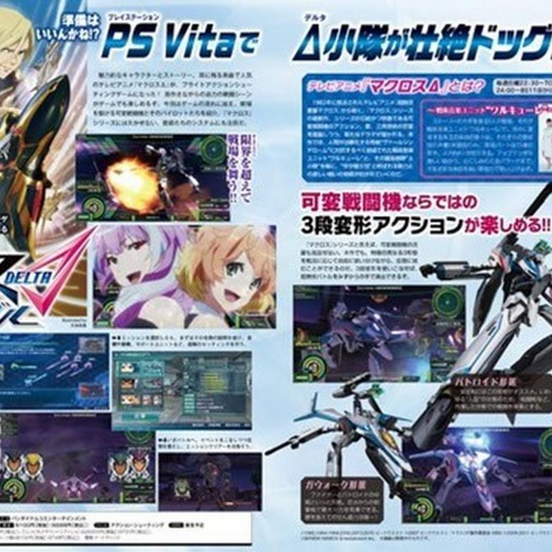 Macross Delta Scramble, nuevo video juego para PlayStation Vita