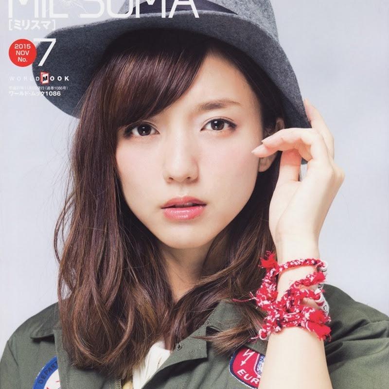 Mano Erina en la revista Mil Suma (2015-11 No.7)