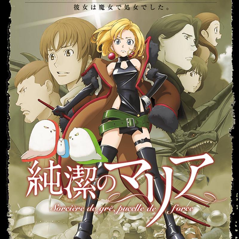 Junketsu no Maria – trailer para el anime