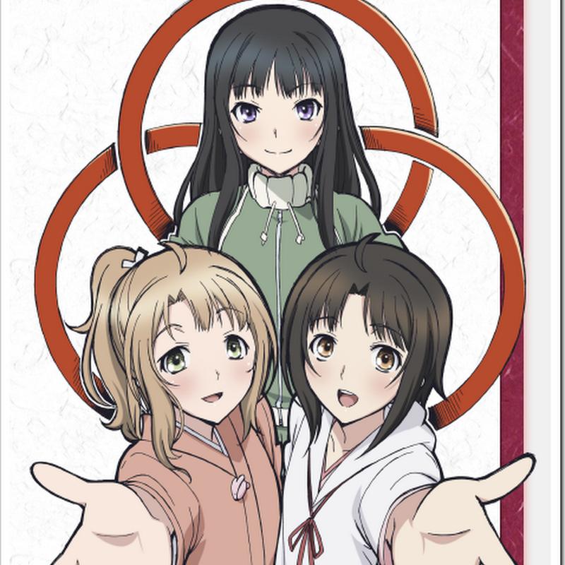 "Light Novels de ""Mitsuwano"" serán adaptadas al Anime (OVA)"