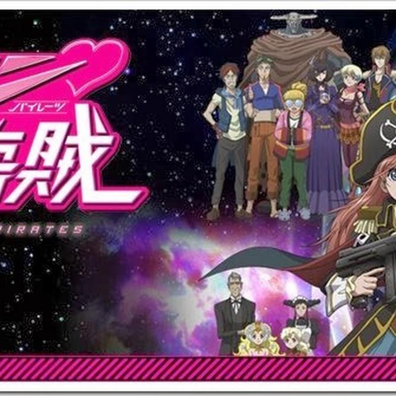 Mouretsu Pirates – trailers para la película (anime)