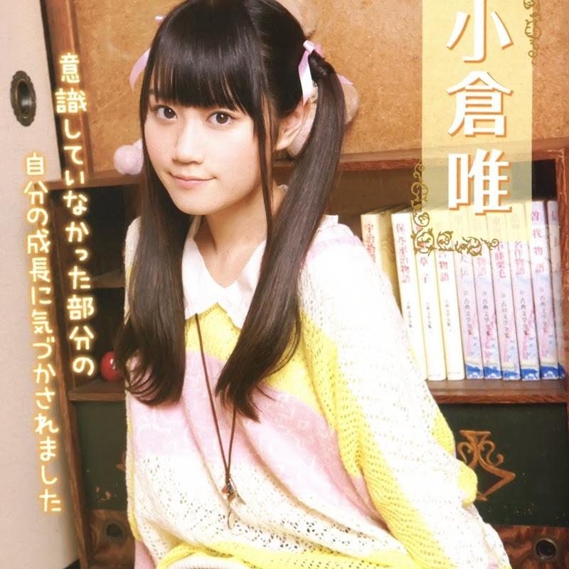 Ogura Yui – Strawberry JAM (1er álbum)
