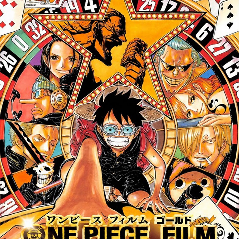 "Trailer para ""ONE PIECE FILM GOLD"""