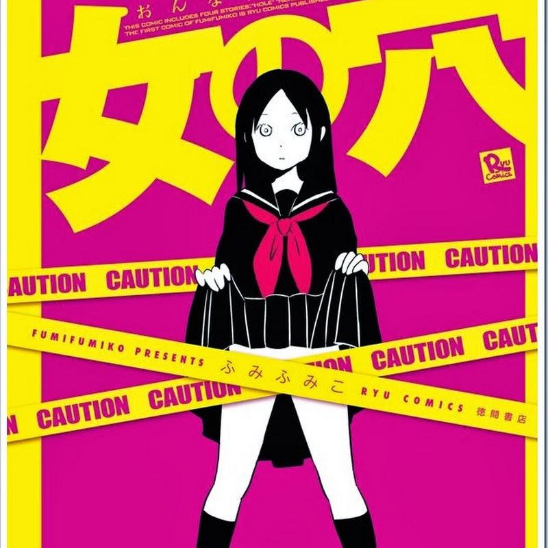 """Onna no Ana"" y ""Koi ni Tsukimono"" serán adaptados al Live Action"
