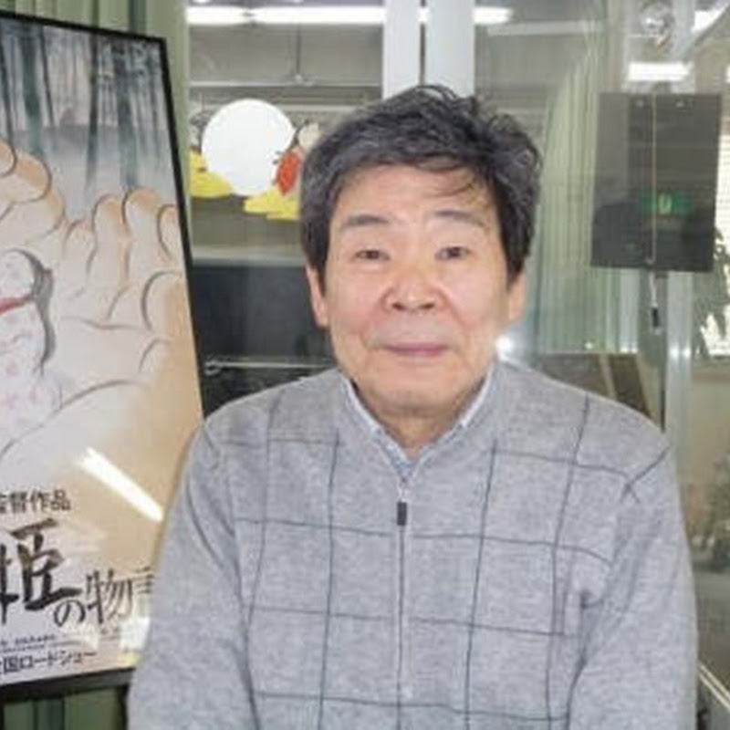 """Takahata Isao Kantoku Sakuhin-shuu"" colección de anime de Studio Ghibli"