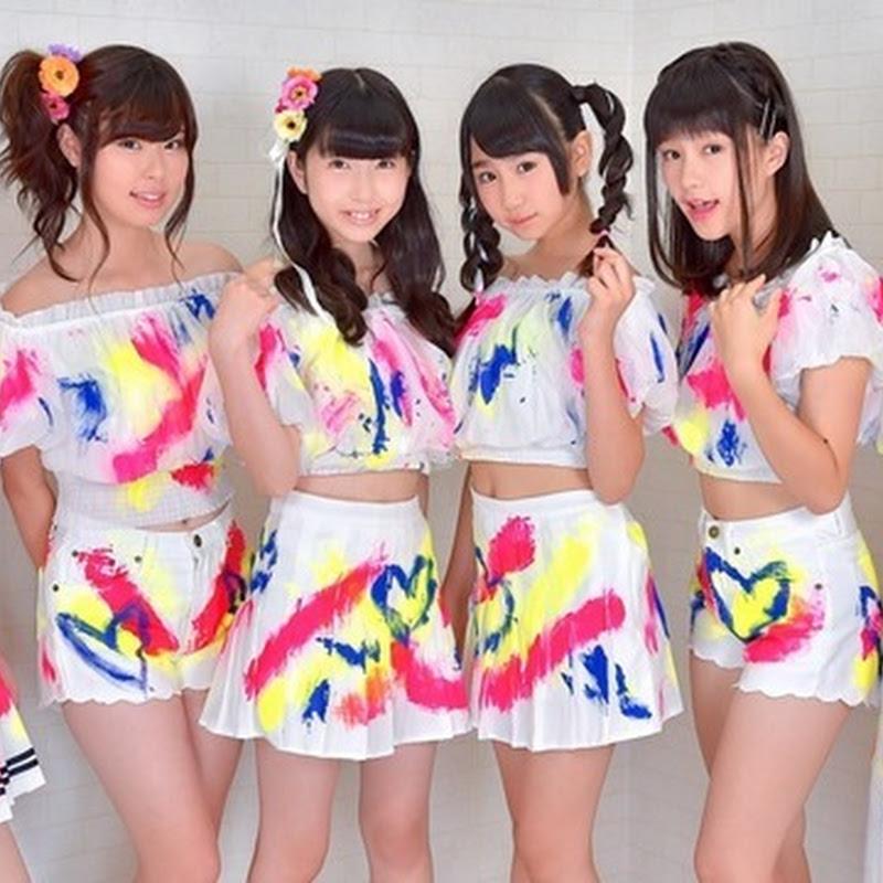 Powerful Musume, nuevo grupo Idol debuta el 8 de septiembre