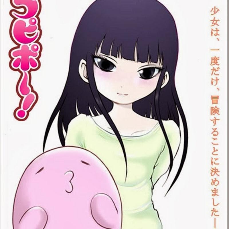 """Manga """"Pupipou!"""" tendrá adaptación al anime"""