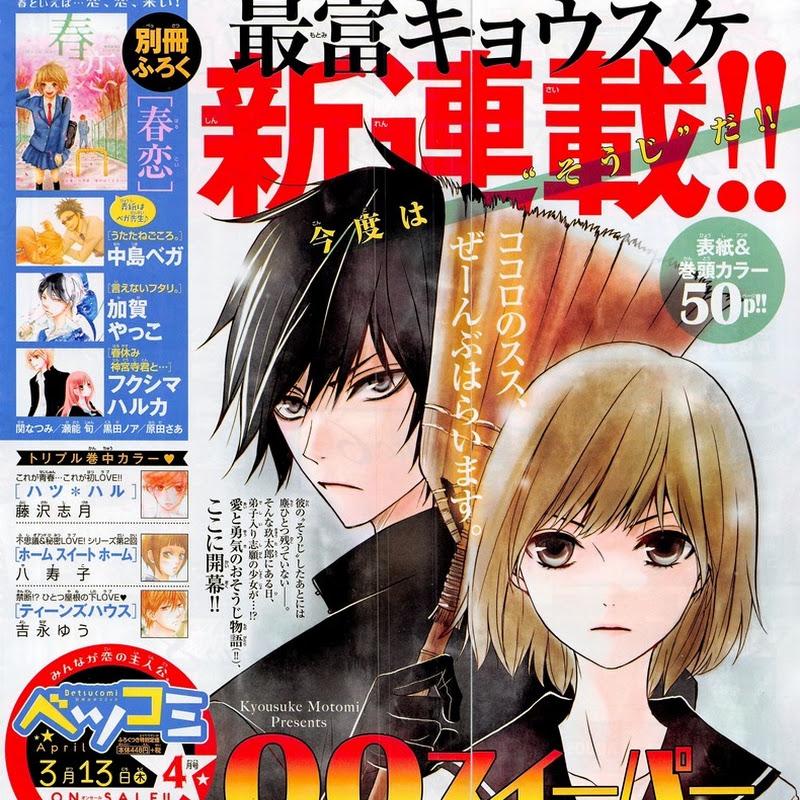 """QQ Sweeper"" nuevo manga de la autora de ""Dengeki Daisy"""