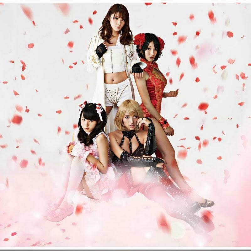 """Koike Rina en la película """"Aka x Pink"""""""