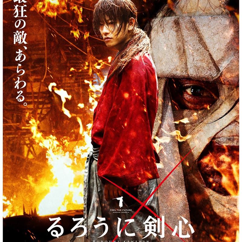 """Trailer para """"Rurouni Kenshin: Kyoto Taika-hen"""" Live Action"""