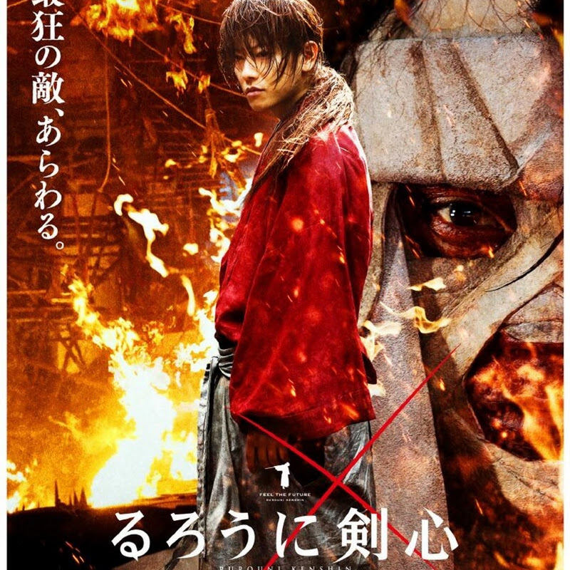 Nuevo poster para las secuelas de Rurouni Kenshin Live Action