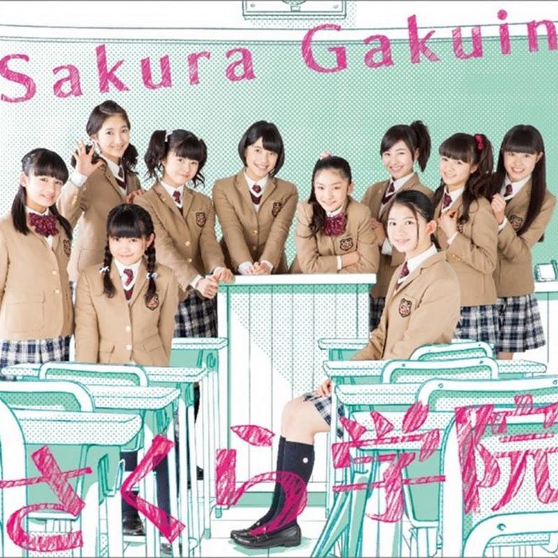 Sakura Gakuin 2014 Nendo ~Kimi ni Todoke~ (portadas y tracklist)