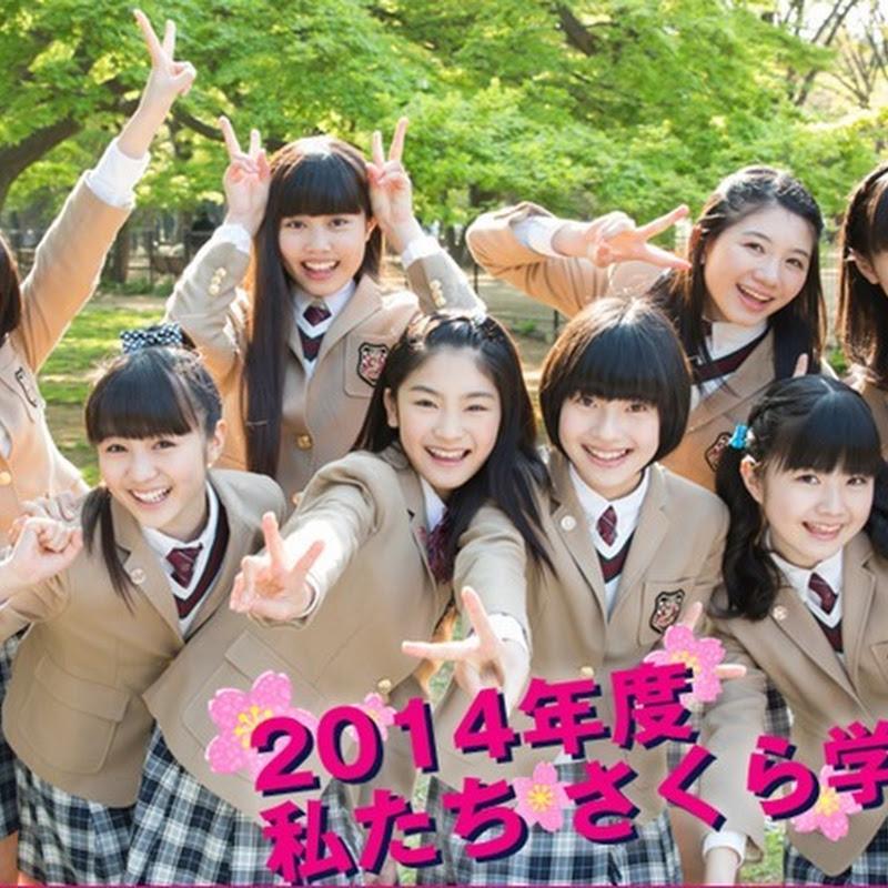 Sakura Gakuin 2014 Nendo ~Kimi ni Todoke~ (preview)