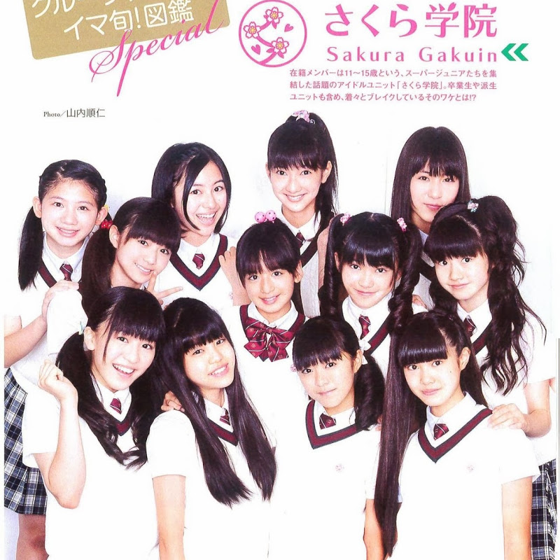 Sakura Gakuin en la Monthly TAKARAJIMA magazine (2013/10)