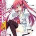 Seirei Tsukai no Blade Dance light novel será adaptada al anime
