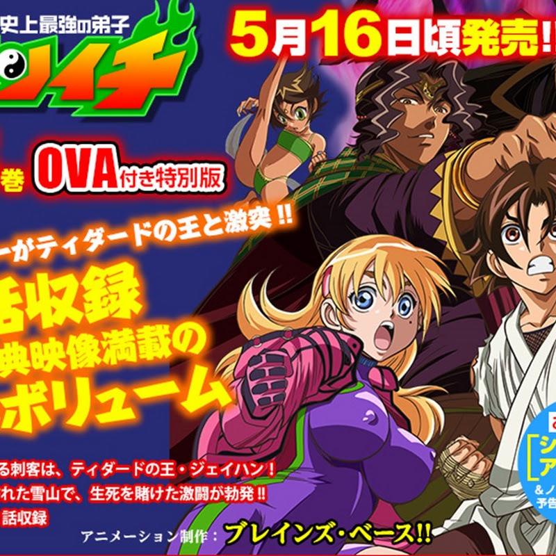 """""""Shijou Saikyou no Deshi Kenichi"""" avance para el 7º OVA"""