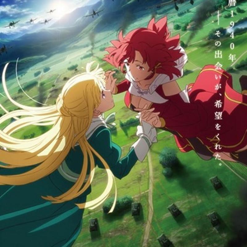Imagen promocional para el anime Shuumatsu no Izetta