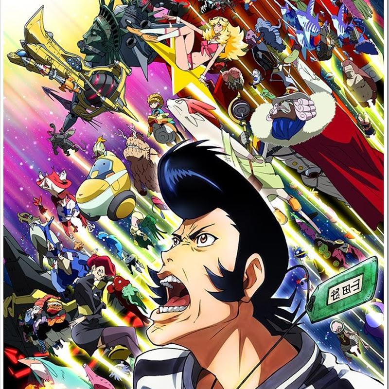 """Imagen de promoción de """"Space Dandy"""" con los personajes del anime"""