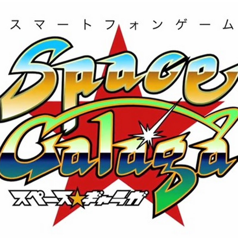 "Trailer de ""Space Galaga"" crossover del video juego Galaga y el anime Space Dandy"