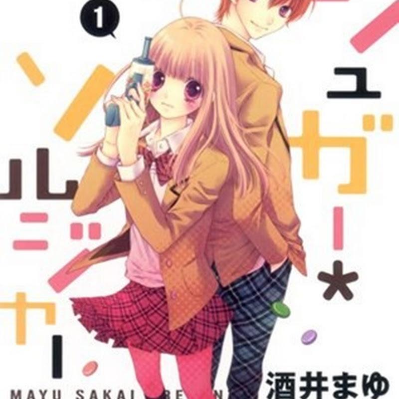 Sugar Soldier será adaptado al anime en Oha Sta