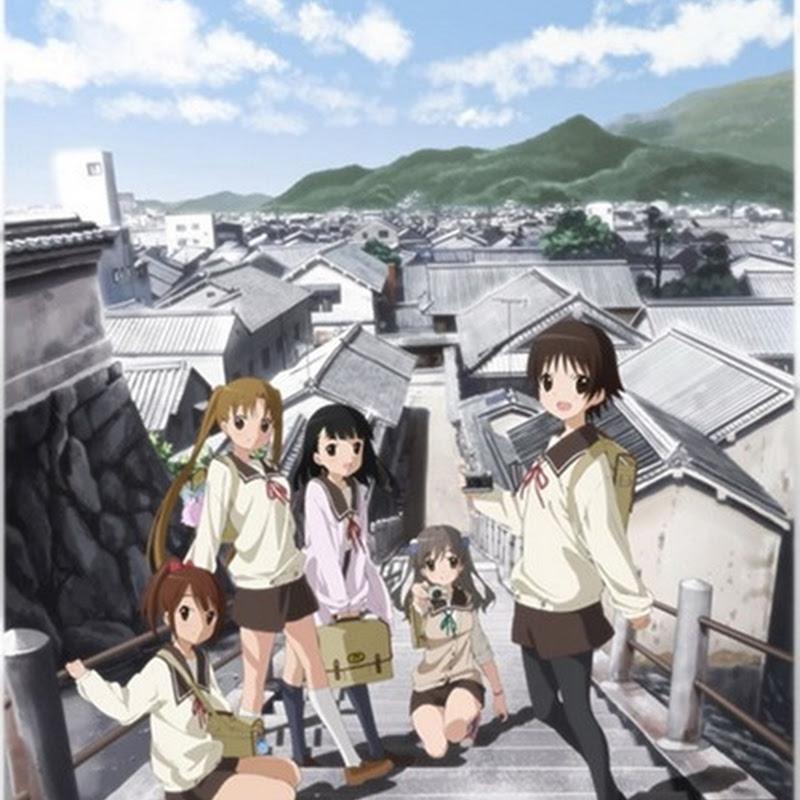 "Anime de ""Tamayura – More Aggressive"" tendrá OVA en junio 2014"