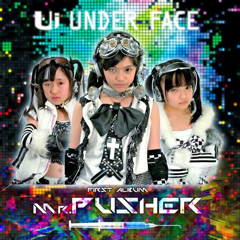 "UNDER FACE – ""Mr. Pusher"" primer álbum"