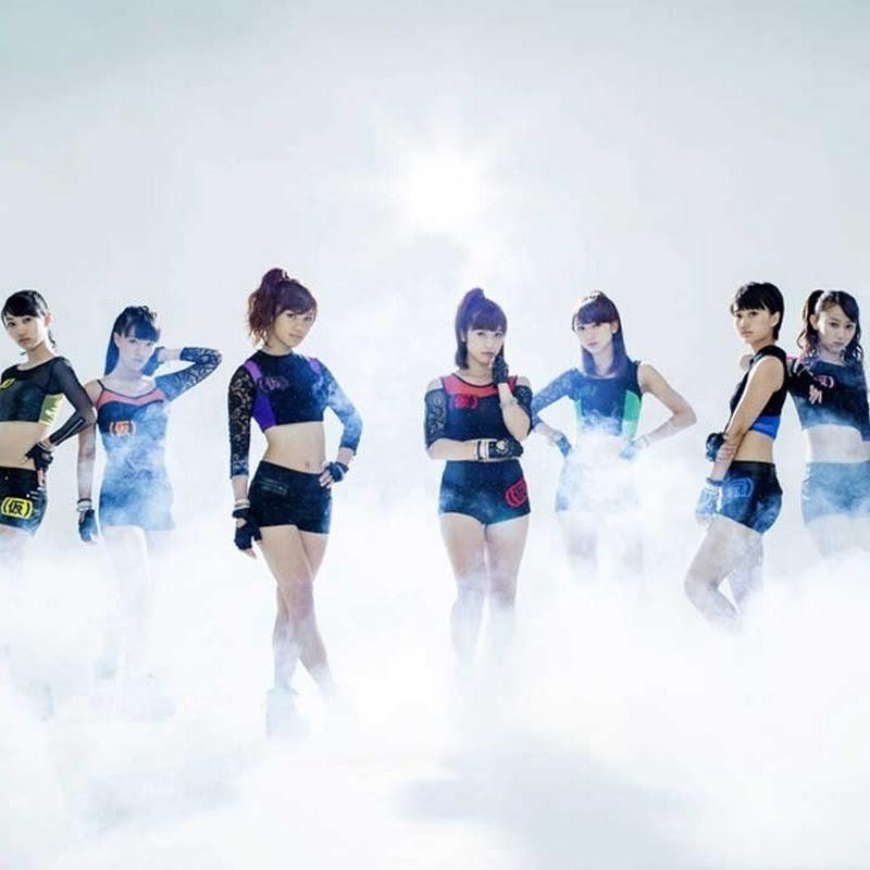 Up Up Girls (Kari) – Beautiful Dreamer / Zenryoku! Pump Up!! -ULTRA Mix- / Itagaki wo Mesazu! (19° single)