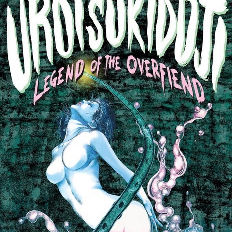 Campaña de Kickstarter para Urotsukidoji termina exitosamente