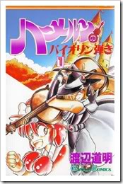 Nuevo Manga de Violinista de Hameln