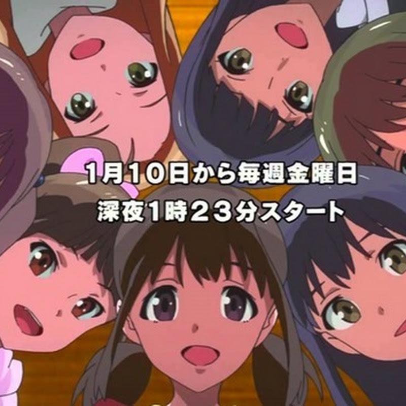 Wake Up, Girls! – nuevo comercial para el anime