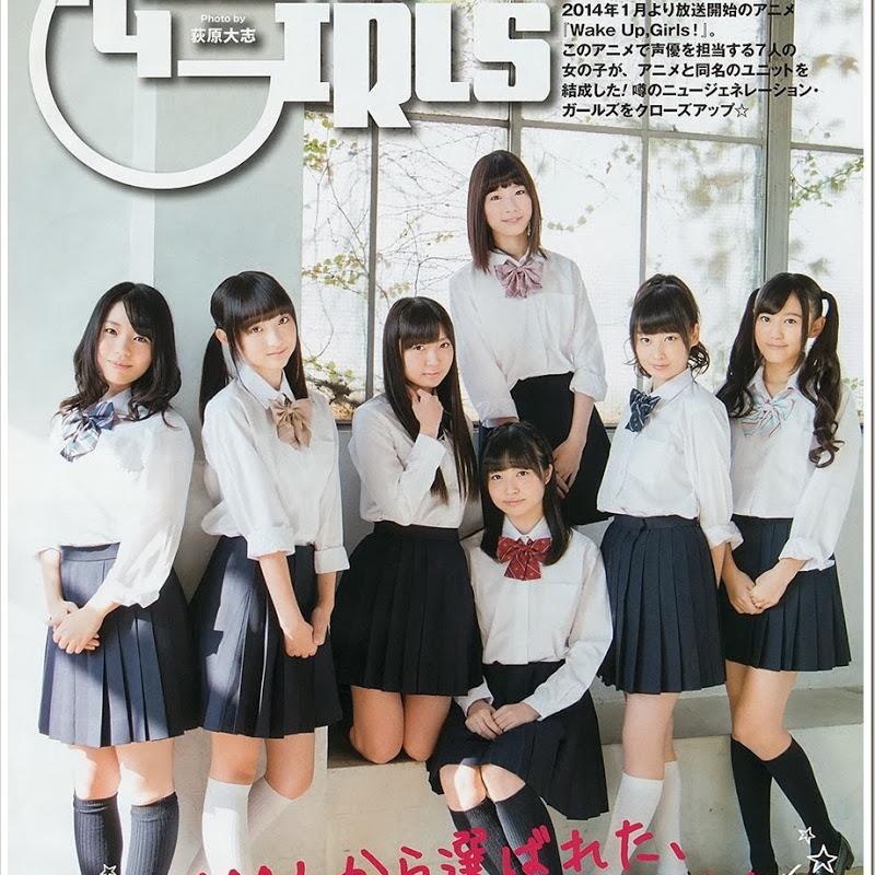 Wake Up, Girls! en la Young GanGan Magazine (2014 No.1)
