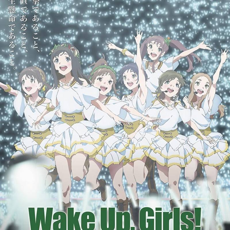 Nuevos personajes para Wake Up, Girls! Beyond the Bottom