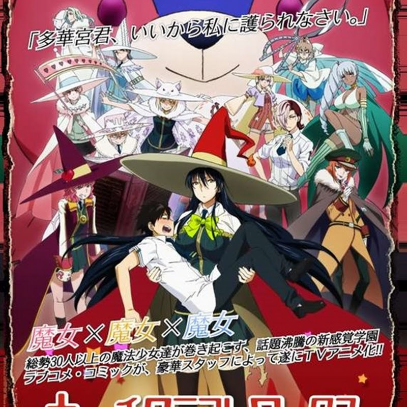 Witch Craft Works – nuevo trailer para el anime