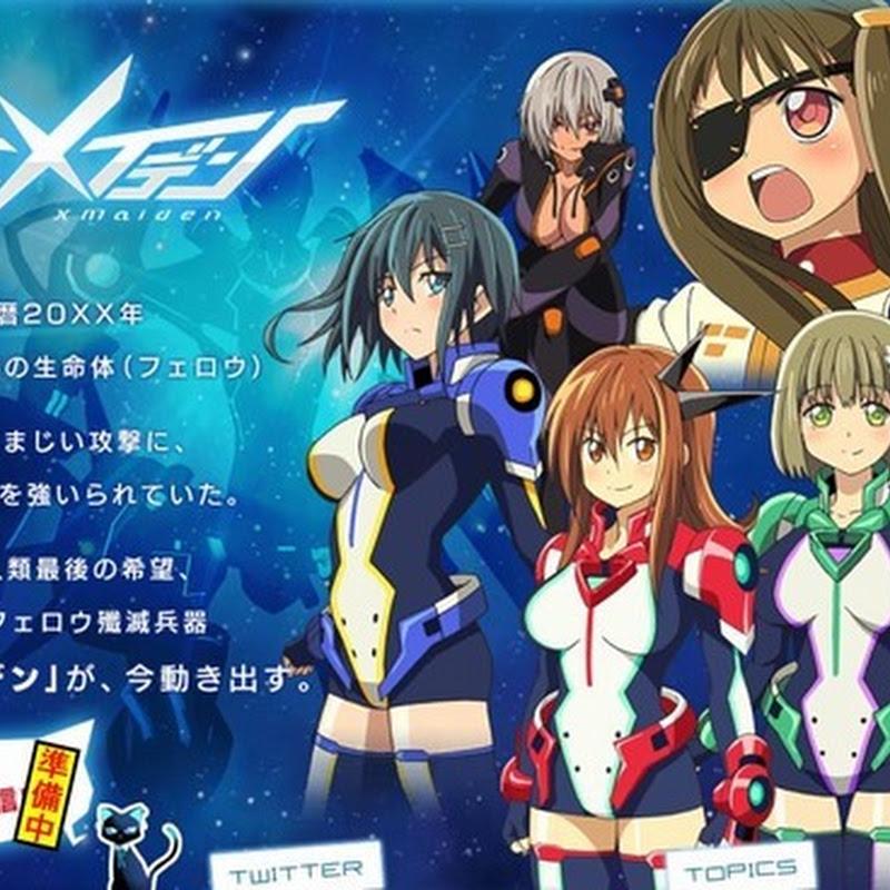 """""""X Maiden"""" nuevo Anime surreal gag moe de Robots"""