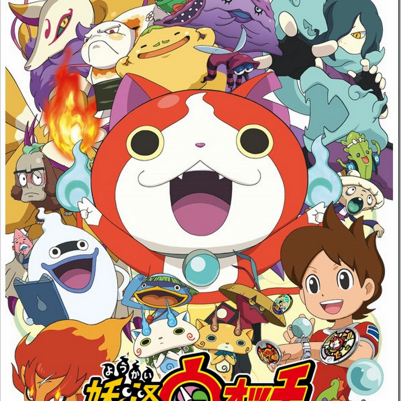 Youkai Watch – reparto de voces y staff para el anime