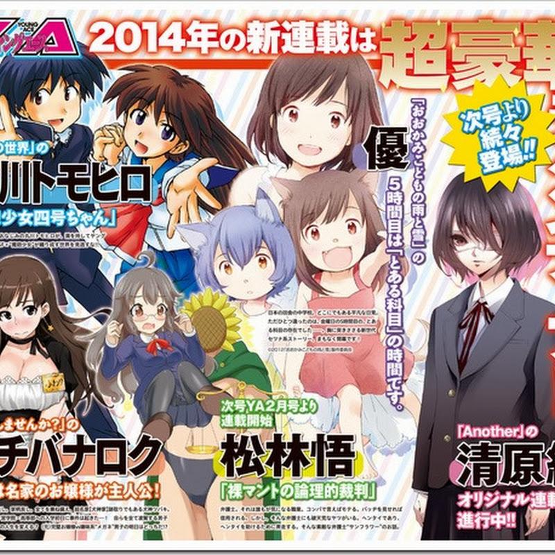 """""""To Aru Kamoku"""" y otras nuevas series de manga en la Young Ace Magazine"""