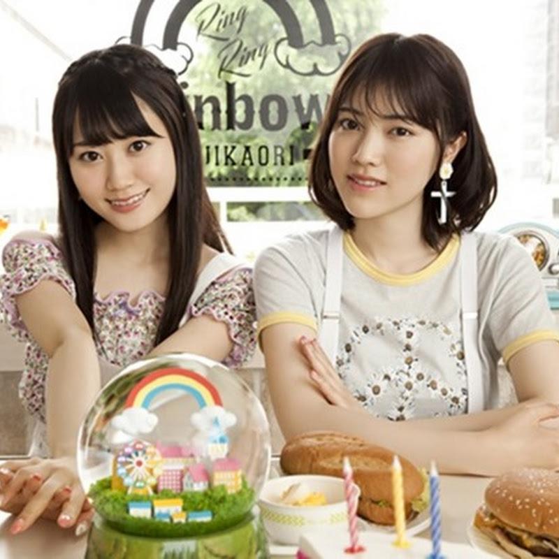 YuiKaori – Ring Ring Rainbow!! (11er single)