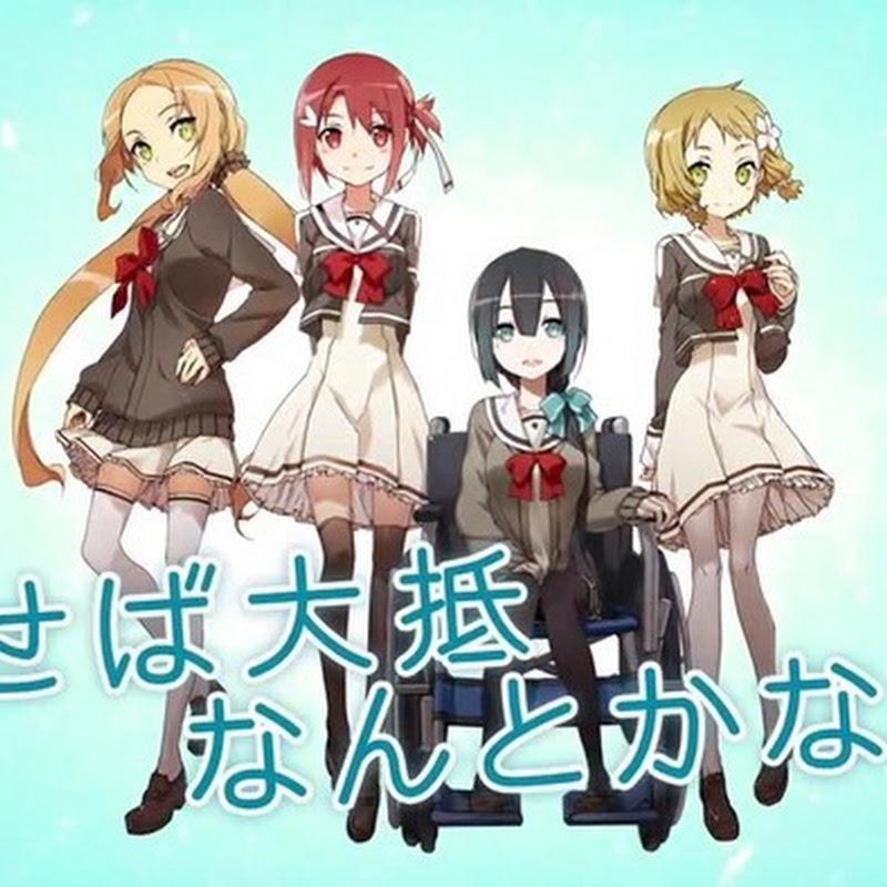 """""""Yuuki Yuuna wa Yuusha de Aru"""" – nuevo anime"""