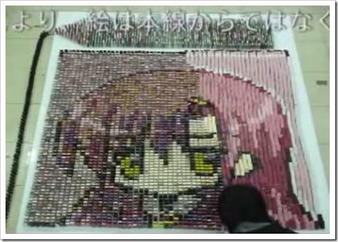 Mosaico Anime Dominó