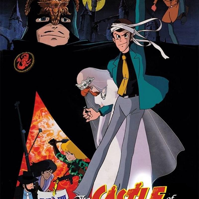 """Trailer para """"Lupin III: Cagliostro no Shiro"""" comparando el remaster con el original"""