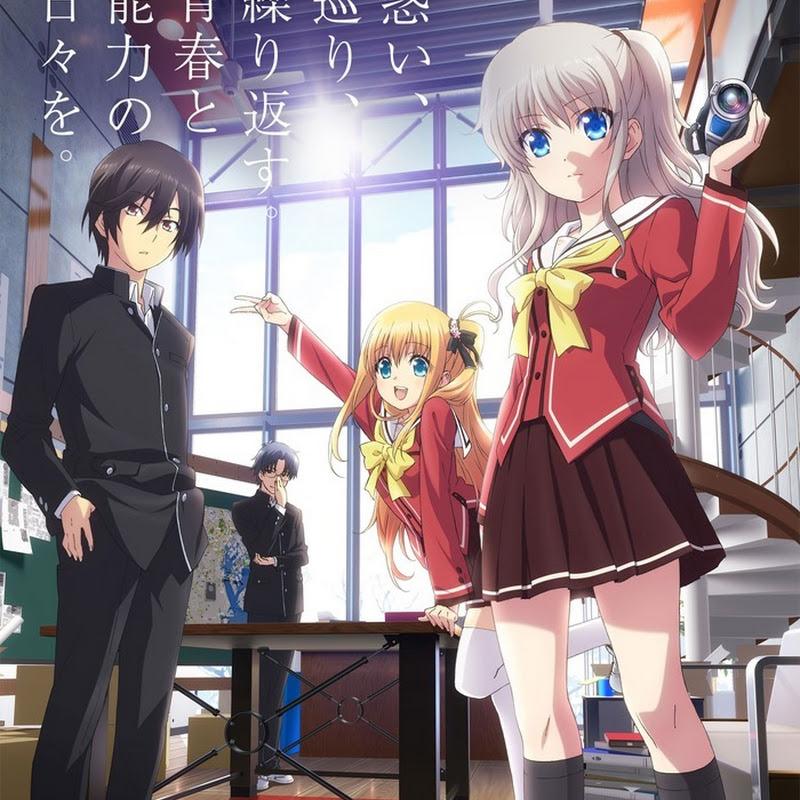 Charlotte – nuevo anime estrena en julio