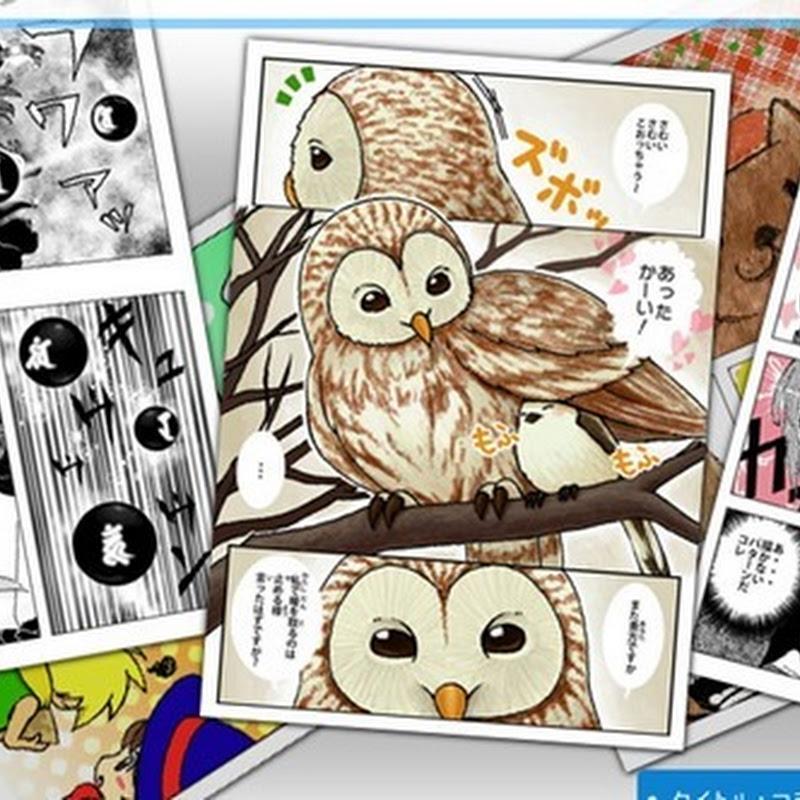 """Programa para hacer tu propio manga """"Comic Studio"""" será lanzado en occidente (3DS)"""