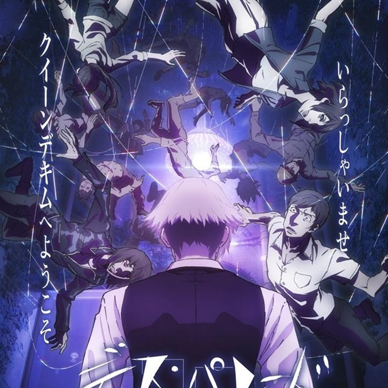 Death Parade – trailer y opening para el anime