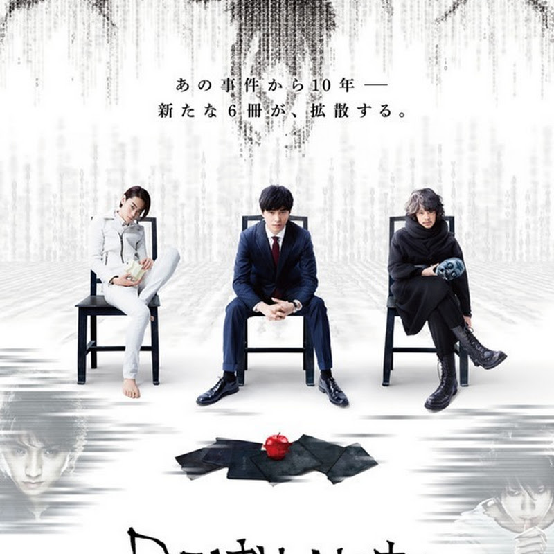 Segundo trailer para la nueva película de DEATH NOTE Light up the NEW world