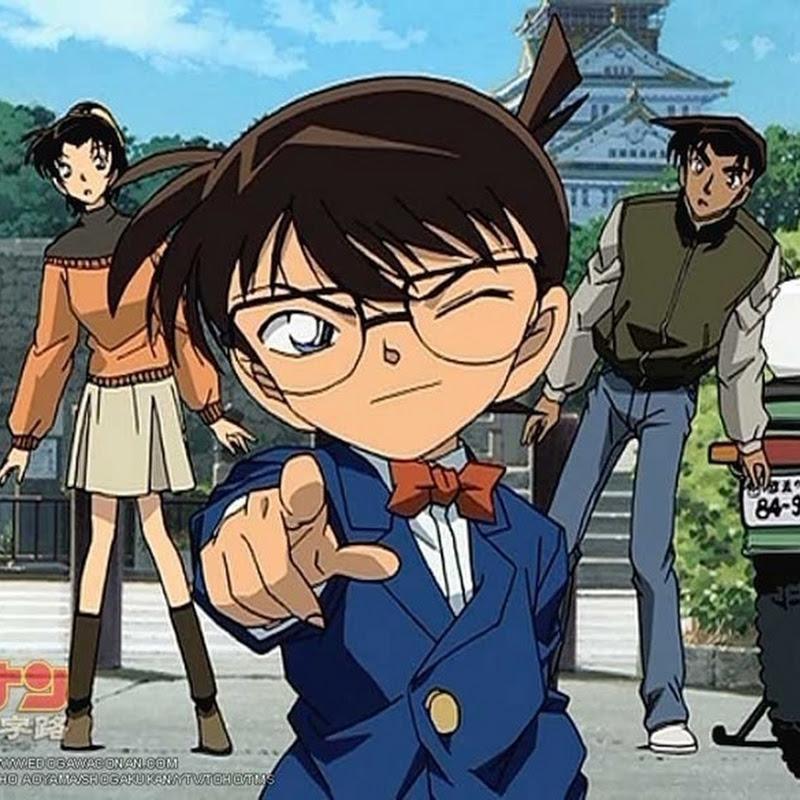 Detective Conan – proyecto de 20º aniversario del anime